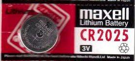CR 2025 litijeva baterija-0