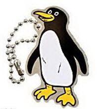 Pingvin Peter geo popotnik-0